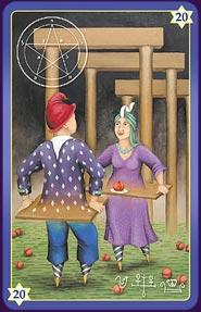 King Solomon Cards