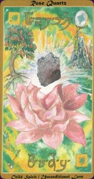 Tibetan Gemstone Oracle
