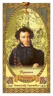 Romanov's Dynasty Tarot